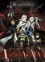 アルスラーン戦記BD・DVD2巻